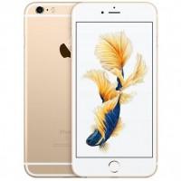 Apple iPhone 6s Plus 16GB Gold (MKU32)