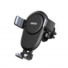 Автомобильный держатель с беспородной зарядкой CHOETECH Wireless Car Charger 7.5W/10W