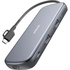 ANKER PowerExpand 4-in-1 USB-C Hub 256GB (A83470A2)