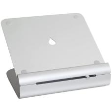 Подставка для ноутбука Rain Design iLevel Adjustable Height Laptop Stand