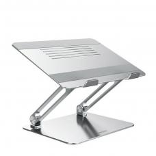 "Алюминиевая подставка Nillkin ProDesk для MacBook 13""-17"""