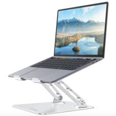 Подставка для ноутбука AKSEA Ergonomic Adjustable Laptop Stand