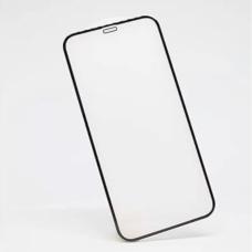 Eclat iLera iPhone 12 Dimond DeLuxe 3D FullCover Glass Black (iLDmDL1261)